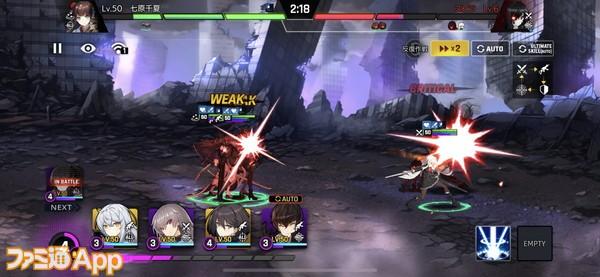 そして敵と接触した場合に、RTS形式での戦闘が開始。編成した艦船とキャラクターが自動的に敵陣へ攻め込んでいき、敵をせん滅していくことに。
