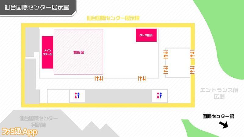 仙台会場MAP
