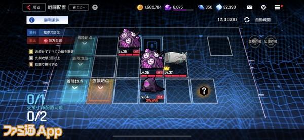 なお、シミュレーション部分のマップには、敵だけではなく、艦船の修理ポイントなども配置されているため、シミュレーション要素とRTS部分の両面における戦略を楽しめそうだ。