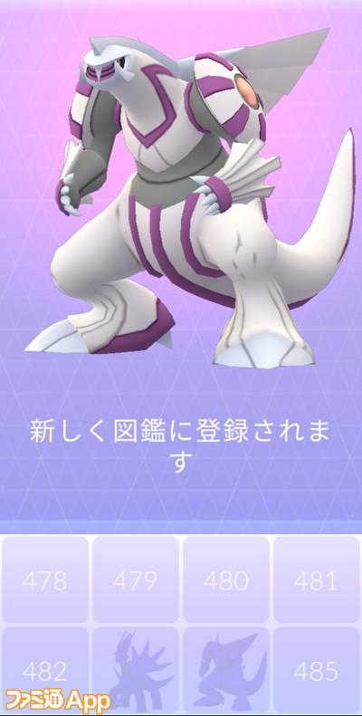 ポケモンGO017