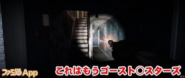 ghosthunterscorp08書き込み