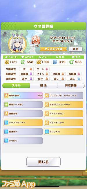 iOS の画像 (200)