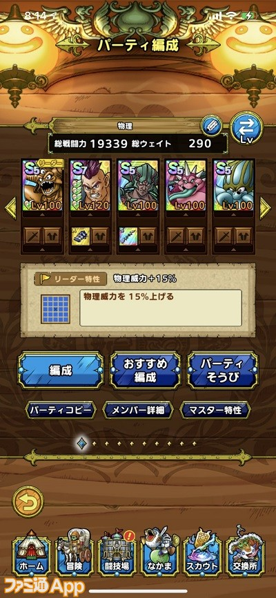 隨ャ2蝗・邏譚・ph06