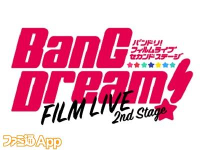 BNDR_FILM2_logo_black