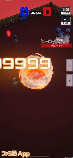 HS04_result