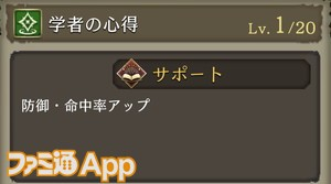 IMG_4587