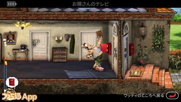 NBFH_Screenshop_02_JP