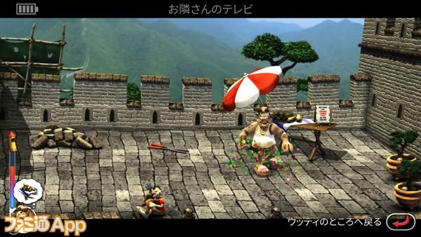 NBFH_Screenshop_04_JP