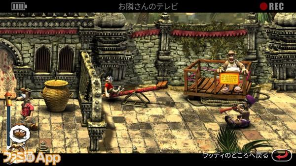 NBFH_Screenshop_07_JP