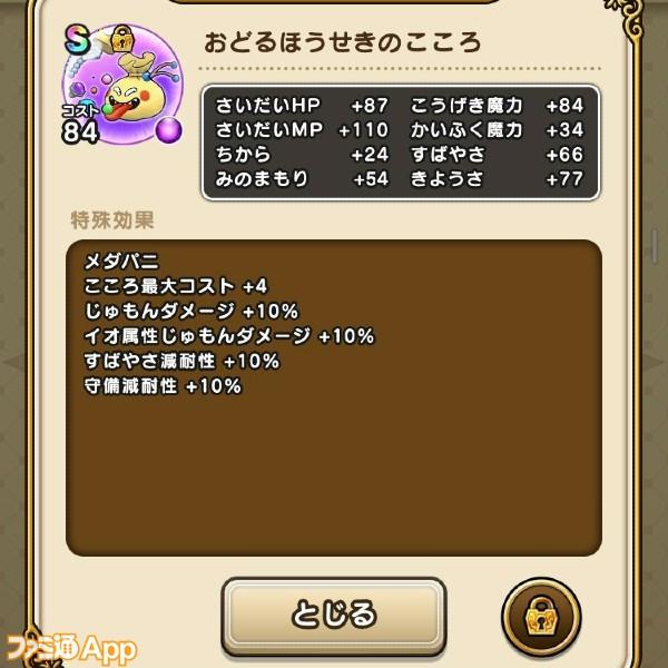 S__117620778 (1)
