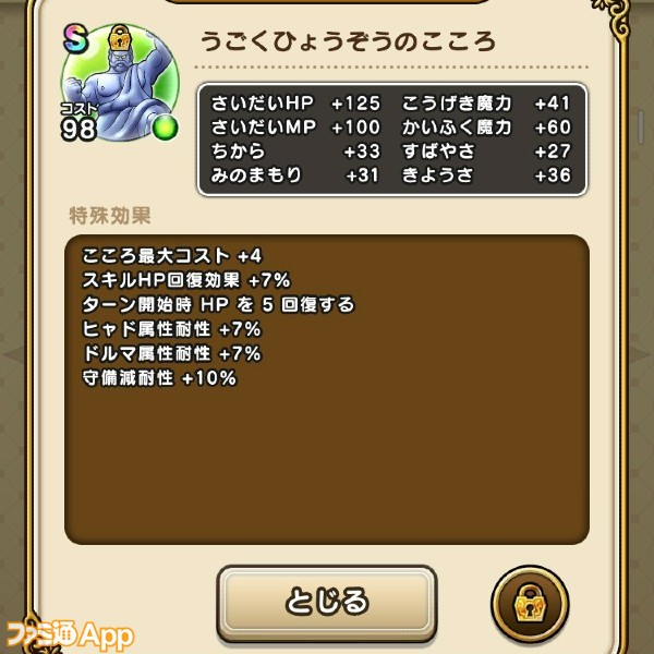 S__118652965 (1)