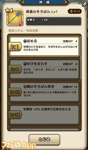 S__31686681