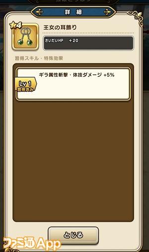S__31891460