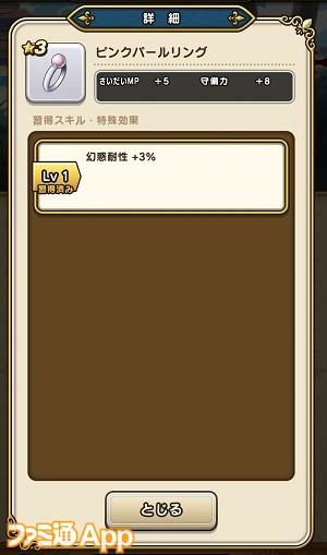 S__31891462