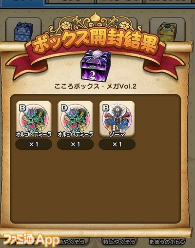 S__32284677
