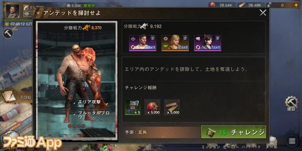 Screenshot_20210721-164822761