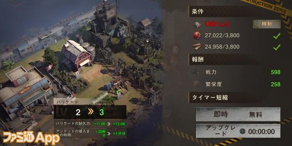 Screenshot_20210722-174415685