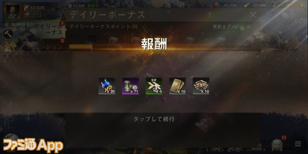 Screenshot_20210723-001933066