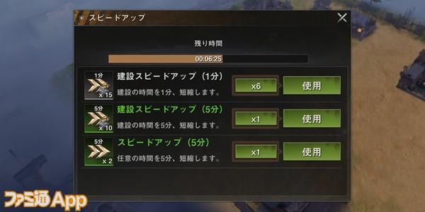 Screenshot_20210723-004514720