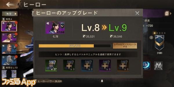 Screenshot_20210723-005031494