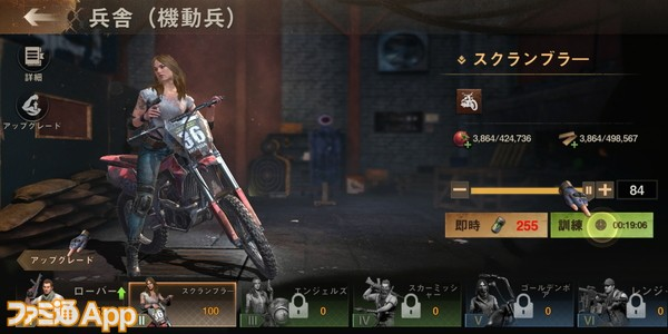 Screenshot_20210723-082936958
