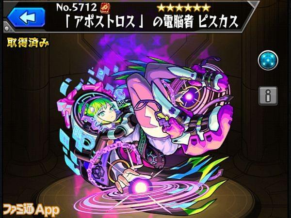 Screenshot_20210802-140815