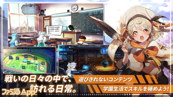 TD_store_image_1920x1080_04