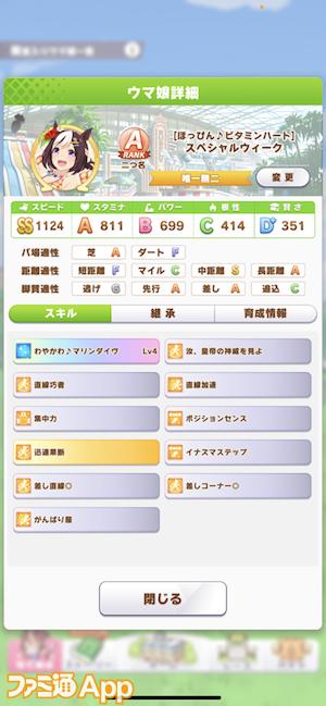 iOS の画像 (190)