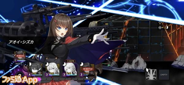 また、キャラクターは出現後に貯まったゲージで特殊なスキルを発動することができるので、そのタイミングを選んで発動させることが可能です。
