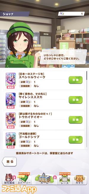 iOS の画像 (222)