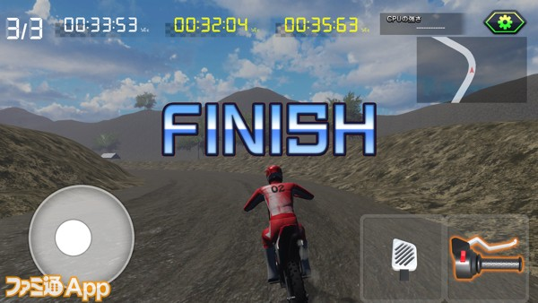 04_レースモード02