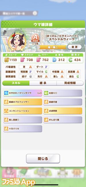 iOS の画像 (191)