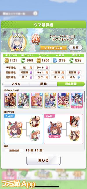 iOS の画像 (202)