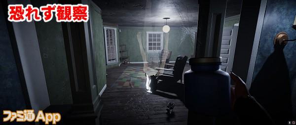 ghosthunterscorp03書き込み
