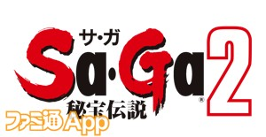 SaGa2_logo_白背景用