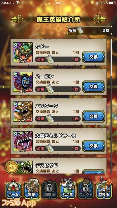隨ャ1蝗・邏譚・ph08
