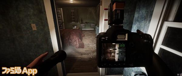ghosthunterscorp01