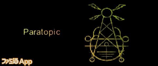 paratopic01