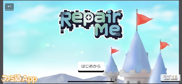 repairme01