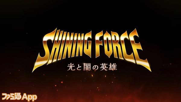 shning force_BI_jp