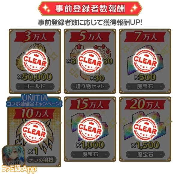 02.campaign3c_200000