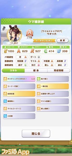 iOS の画像 (227)