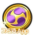 03_おまつりコイン・2200万