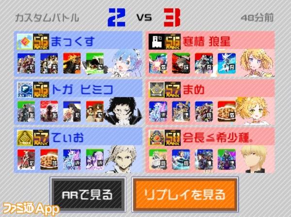 決勝1-2