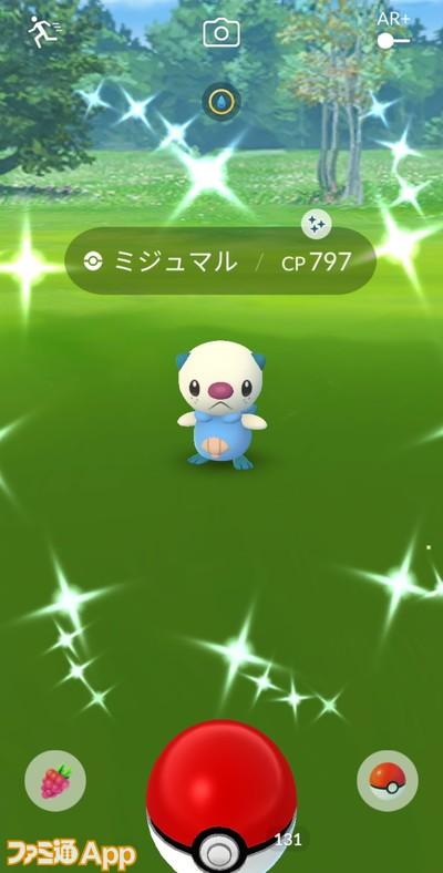 ポケモンGO日記21092125