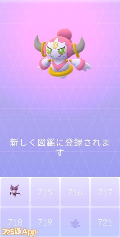 ポケモンGO日記21090604