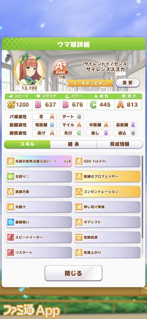 iOS の画像 (231)