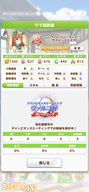 iOS の画像 (243)
