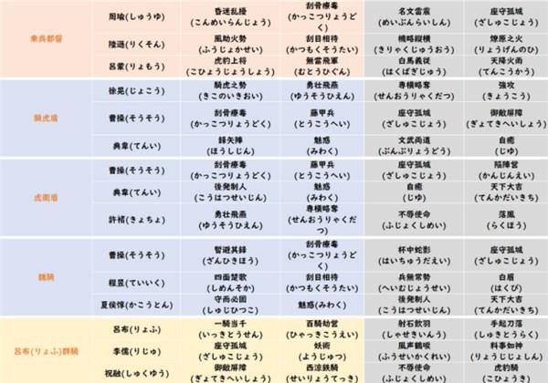 2021-09-01_14h46_29