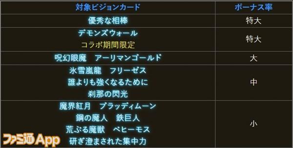 2021-09-21_10h29_40